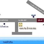 Hin Nam Sai Suay Map