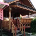 บ้านไม้ทรงไทย